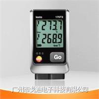 德國德圖 電子溫濕度儀testo-176-P1 大氣壓力記錄儀