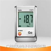 德國德圖 在線溫度計testo175-T1 溫度記錄儀