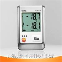 德國德圖|2通道溫度表testo175-T2 電子溫度記錄儀