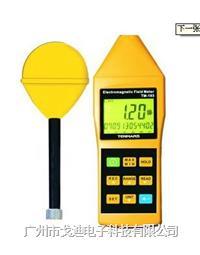臺灣泰瑪斯 電磁場檢測儀TM-193/TM-193D 三軸高頻電磁波測試儀