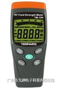 臺灣泰瑪斯|單軸電磁波檢測儀TM-194 高頻電磁場測試儀