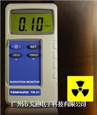 臺灣泰瑪斯|個人核輻射分析儀TM-91/TM-92 核輻射檢測儀