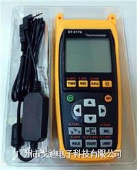 臺灣宇擎 記憶式溫度表DT-817U 快速測量單通道溫度計