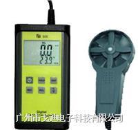 韓國森美特|葉輪風速計TPI-556 便攜式風速儀