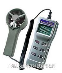 臺灣衡欣|便攜式風速儀AZ-8911/AZ-8912 多功能風速表