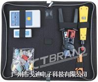 美國CT|網絡終端工具包CTN-231 網絡維修工具箱