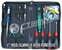 美國CT 電工維修工具包CT-813 專業維修工具包(14件組)