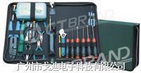 美國CT 電子維修工具包CT-823 維修工具包(23件組)