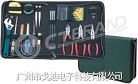 美國CT 家庭檢修工具組CT-845 日用維修工具包(30件)