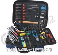 美國CT 電工檢修工具組CT-868 機械維修工具包(36件組)
