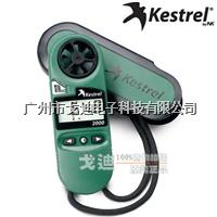 NK2000風速計|風寒指數儀