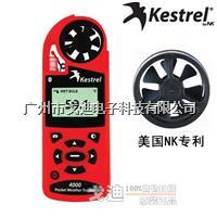 NK4000風速計|便攜式氣象儀(12合一)