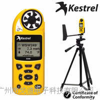 Kestrel 5500氣象風速儀(NK-5500)