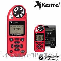 Kestrel 5100氣象風速儀(NK-5100)