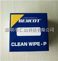 wipe-p無塵紙批發、Bemcot wipe-p無塵紙尺寸、鏡頭擦拭紙 供應進口BEMCOT無塵紙、KIMWIPES無塵紙、clean wipe-p鏡頭擦手紙