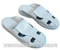 防静电四眼拖鞋 AD-705