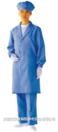 防静电大褂衣 AD-804