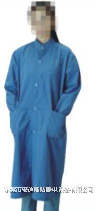 防辐射大褂衣 AD-100