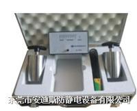 SL-030A重锤表面电阻 SL-030A