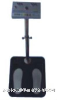 SL-031双脚人体综合测试仪 SL-031