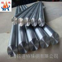 X10CrMoVNb9-1不锈钢圆棒库存//X10CrMoVNb9-1现货 X10CrMoVNb9-1钢