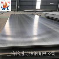 7C27Mo2板材-7C27Mo2带材现货规格 7C27Mo2钢