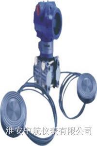 投入式液位變送器 ZH