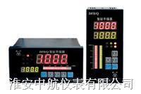 智能PID調節器 ZH-XMTA-1000