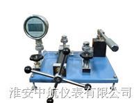 臺式壓力源 ZH-YFQ-06A
