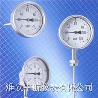 雙金屬溫度計 ZH