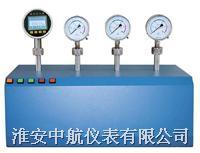 電動氣壓校驗臺