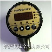 智能數顯壓力(開關)控制器 ZH2000-YK