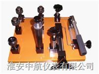 壓力表校驗臺 ZH-100C-Y