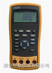 電流電壓校驗儀 ZH-RG3080