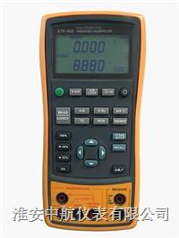 便攜式過程校驗儀 ZH-RG6080