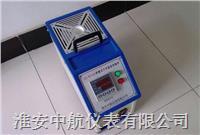 便攜式干式溫度校驗爐 便攜式溫度校驗爐 ZH-W
