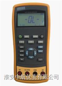多用表校驗儀 ZH-RG3080