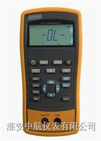 熱電偶校驗規程 ZH-RG1080