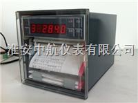7路帶打印溫度記錄儀 R1000