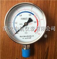 不銹鋼磁助電接點壓力表 ZH