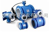 DN50鉆井泥漿電磁流量計 LDE