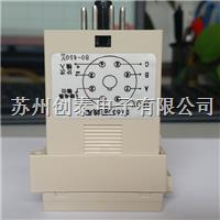 創泰電源保護器DX630