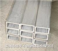 江苏泰州戴南管材厂家供应不锈钢无缝钢管