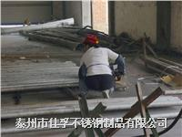 戴南管材廠生產大口徑薄壁不銹鋼無縫管