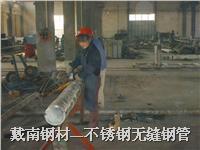 江蘇戴南不銹鋼廠生產精密無縫管