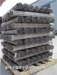 江苏不锈钢无缝管的生产商是戴南佳孚管业制品公司