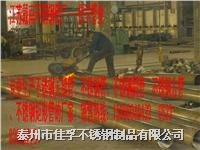 戴南佳孚無縫鋼管廠位于江蘇泰州戴南工業園區