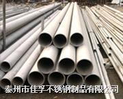 高速公路兩邊欄桿指定用管產地江蘇興化戴南