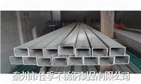 江苏泰州不锈钢管企业生产供应321的50*30*2的无缝矩形管