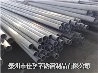 興化戴南佳孚不銹鋼企業生產供應外徑168壁厚7的304L無縫鋼管